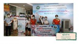 หน่วยงานด้านสุขภาพนำร่องจัดแสดงชุดสื่อนิทรรศการลด ละ เลิกบุหรี่