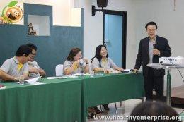 การประชุมเชิงปฏิบัติการ คณะกรรมการเครือข่ายสถานประกอบการสร้างเสริมสุขภาพ (คสส.)