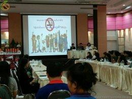 ประชุมการป้องกันและควบคุมพฤติกรรมเสี่ยงทางสุขภาพในสถานประกอบการ ที่สำนักงานสาธารณสุขจังหวัดราชบุรี