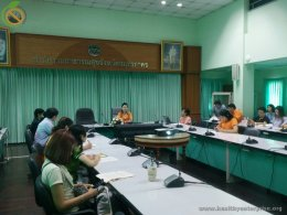 ประชุมปฏิบัติการบทบาทและแนวทางการควบคุมการสูบบุหรี่ของแรงงานในสถานประกอบการจังหวัดสมุทรสาคร