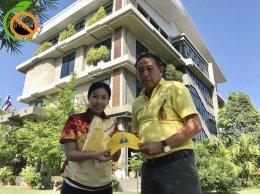 สภาองค์การลูกจ้างพัฒนาแรงงานแห่งประเทศไทยรับสื่อสนับสนุน