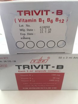Trivit-B injection
