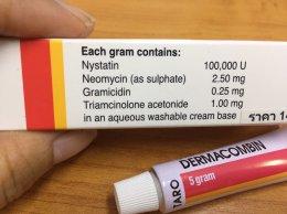 DERMACOMBIN CREAM TREAT SKIN INFECTION 15 G.