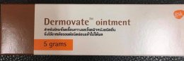 DERMOVATE OINTMENT SIZE 5 G.