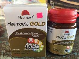 MULTIVITAMIN-MINERAL HAEMOVIT-GOLD