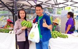 ส่งตรงจากสวนเกษตรกร กล้วยหอมทอง ระบบผู้จัดการมัน