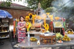 โครงการสืบสานวัฒนธรรมไทย
