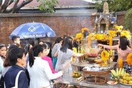 โครงการสืบสานวัฒนธรรมไทย 2561