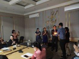 Happy Birthday บุคลากรสถาบันวิจัยและพัฒนา