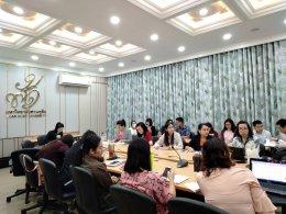 การประชุมคณะกรรมการดำเนินงานสถาบันวิจัยและพัฒนา ครั้งที่ 2(47)/2563