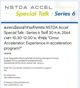 """กิจกรรม NSTDA ACCEL Special Talk : Series 6  หัวข้อ """"GROW Accelerator : How Singapore Accelerator Partner With Asian Startups"""