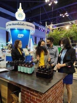 มหกรรมงานวิจัยแห่งชาติ 2563 (Thailand Research Expo 2020)