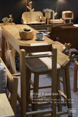 STONE BAR TABLE