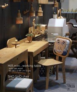 HILL.mini