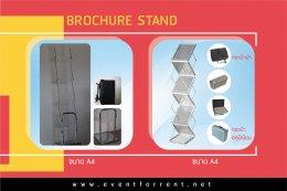 อุปกรณ์จัดงานEvent / Booth (ซื้อ-ขาย)