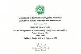 Greenproduction