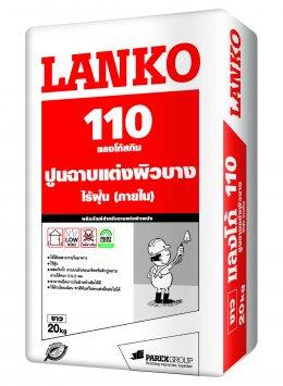 110 LANKOSKIM (20 KG)