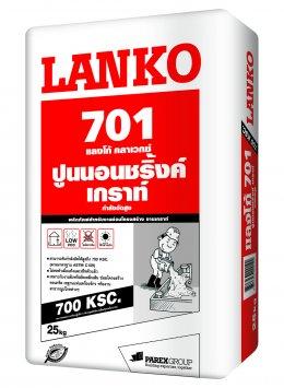 LANKO 701 CLAVEX ปูนนอนชริ้งค์เกราท์