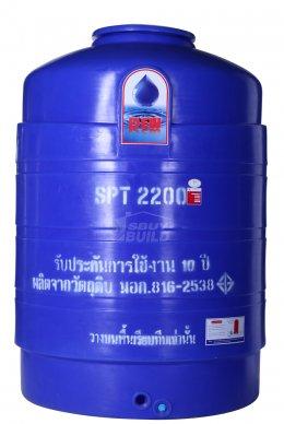 ถังเก็บน้ำ DEW  550 /1000 /1200 /1750 /2200