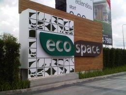 Eco Space
