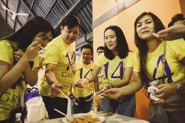 K Bank Leasing Teamwork