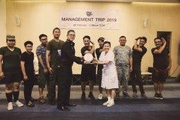 TSC Management Trip 2019