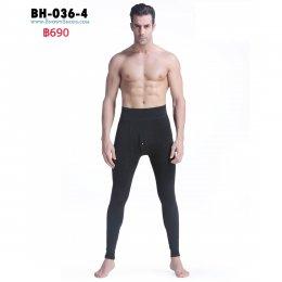 [พร้อมส่ง F]  [BH-036-4] ลองจอนซับขนกันหนาวชายสีเทาเข้ม รุ่นนี้ผ้านุ่มมากใส่กันหนาวติดลบได้เลย แนะนำค่ะ