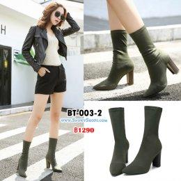 [พร้อมส่ง 36,37,38,39,40] [BT-003-2] Boots รองเท้าบู๊ทสั้นสีเขียว ด้านในเท้าซับขนบางๆกันหนาว ผ้าข้อเท้าไม่ซับขน ส้นหนาสูง สวยมากๆ