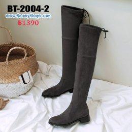 [พร้อมส่ง 36,37,38,39,40,41,42,43] [BT-2004-2]  Long Boots รองเท้าบู๊ทยาวสีเทาเข้ม ผ้ากำมะหยี่ ด้านในซับขนกันหนาว ขอบบนด้านหลังผูกเชือก ส้นเตี้ยค่ะ