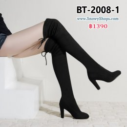 [พร้อมส่ง 36,37,38,39,40,41,42,43] [BT-2008-1] Boots รองเท้าบ๊ทยาวส้นสูงสีดำ ด้านหลังผูกเชือก ซับขนด้านในกันหนาว ใส่แล้วสูงเพรียว คู่นี้ใส่เข้าได้กับทุกชุด แนะนำคะ