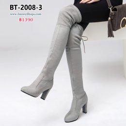 [พร้อมส่ง 36,37,38,39,40,41,42,43]  [BT-2008-3] Boots รองเท้าบ๊ทยาวส้นสูงสีเทาอ่อน ด้านหลังผูกเชือก ซับขนด้านในกันหนาว ใส่แล้วสูงเพรียว คู่นี้ใส่เข้าได้กับทุกชุด แนะนำคะ