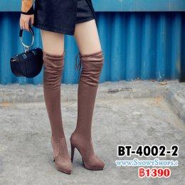 [พร้อมส่ง 36,37,38,39] [BT-4002-2] Boots รองเท้าบ๊ทยาวส้นสูงสีน้ำตาล ด้านหลังผูกเชือก ซับขนด้านในกันหนาว ใส่แล้วสูงเพรียว คู่นี้ใส่เข้าได้กับทุกชุด แนะนำคะ