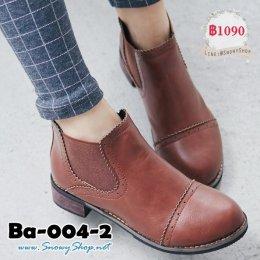 [*พร้อมส่ง 37,38,39] [Ba-004-2] รองเท้าบูทหนังสั้นสีน้ำตาล