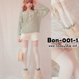 [*พร้อมส่ง] [Bon-001-1] BONBON ถุงน่องทูโทน2สีด้านบนสีเนื้อด้านล่างสีขาว