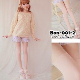 [*พร้อมส่ง] [Bon-001-2] BONBON ถุงน่องทูโทน2สีด้านบนสีเนื้อด้านล่างสีชมพู