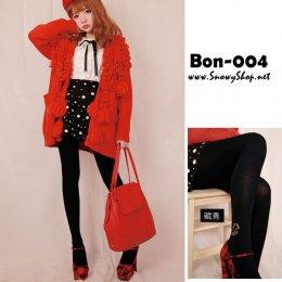 [*พร้อมส่ง] [Bon-004] BONBON เลคกิ้งสีน้ำเงินผ้าคอตตอนเนื้อนุ่มลายม้าโยก