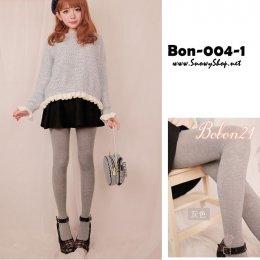 [*พร้อมส่ง] [Bon-004-1] BONBON เลคกิ้งสีเทาผ้าคอตตอนเนื้อนุ่มลายม้าโยก