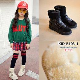 [พร้อมส่ง  27,28,29,30,31,32,33,34,35,36] [KID-B103-1] รองเท้าบู๊ทสั้นเด็กสีดำ SnowBoots เป็นซิปข้าง ด้านในซับขนกันหนาวหนานุ่ม ใส่กันหนาวติดลบอุ่นมาก