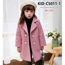 [พร้อมส่ง 110,120,130,140] [KID-C5011-1] เสื้อโค้ทกันหนาวเด็กสีชมพู ผ้าวูลเรียบทรงสูท กระดุมสวย มีกระเป๋าสองข้าง