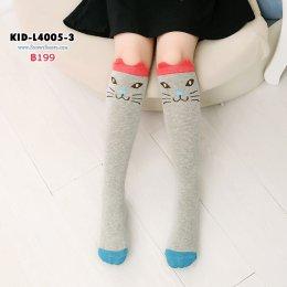 [พร้อมส่ง] [KID-L4005-3] ถุงเท้าเด็กลายการ์ตูนน่ารักลายแมวเทา(สำหรับเด็ก3-10ขวบ)