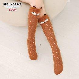 [พร้อมส่ง] [KID-L4005-7] ถุงเท้าเด็กลายการ์ตูนน่ารักลายน้ำตาลแรคคูณ(สำหรับเด็ก3-10ขวบ)