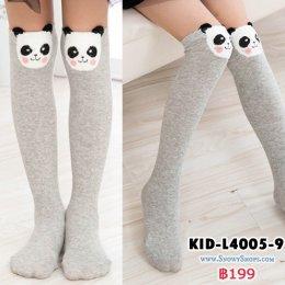 [พร้อมส่ง] [KID-L4005-9] ถุงเท้าเด็กลายการ์ตูนน่ารักลายหน้าแพนด้าสีขาว(สำหรับเด็ก3-10ขวบ)