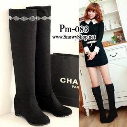 [[พร้อมส่ง 36,37,38,39]] [Boots] [Pm-083] Pangmama รองเท้าบู๊ทสูงสีดำกำมะหยี่ สามารถพับได้ตามสะดวก แนะนำค่ะสวยมาก