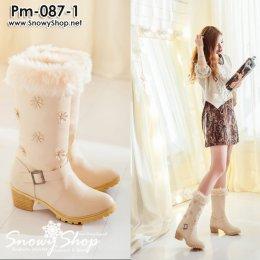 [พร้อมส่ง 37 38] [Boots] [Pm-087-1] Pangmama รองเท้าบู๊ทยาวสีครีมหวานผ้าหนัง ประดับดอกไม้ ส้นหนาใส่ไม่เมื่อยค่ะ แต่เฟอร์ฟรุ้งฟริ้ง บู๊ทวินเทจ