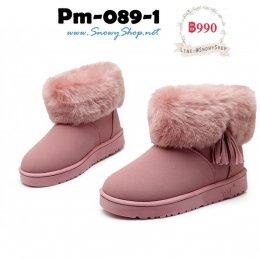 [พร้อมส่ง  37  39] [Boots] [Pm-089-1] รองเท้าบูทสั้นสีชมพู แต่งขนเฟอร์นุ่มๆ ด้านในซับขน ใส่กันหนาวได้ดี รุ่นนี้แนะนำค่ะน่ารักมากๆ
