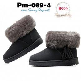 [พร้อมส่ง 36 37 39] [Boots] [Pm-089-4] รองเท้าบูทสั้นสีเทา แต่งขนเฟอร์สีเทานุ่มๆ ด้านในซับขน ใส่กันหนาวได้ดี รุ่นนี้แนะนำค่ะน่ารักมากๆ