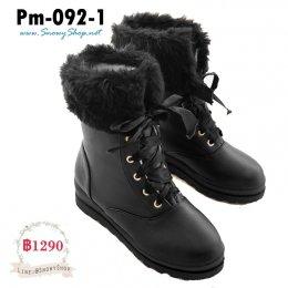 [พร้อมส่ง 36 37 38 39 40 41 42 43] [Boots] [Pm-092-1] รองเท้าบูทหนังสั้นสีดำ แต่งขนเฟอร์นุ่มๆ ด้านในซับขน สไตล์ผูกเชือกด้านนอก รุ่นนี้แนะนำค่ะสวยมากๆ
