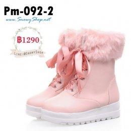 [พร้อมส่ง 36 37 38 39 40 41 42 43] [Boots] [Pm-092-2] รองเท้าบูทหนังสั้นสีชมพู แต่งขนเฟอร์นุ่มๆ ด้านในซับขน สไตล์ผูกเชือกด้านนอก รุ่นนี้แนะนำค่ะสวยมากๆ