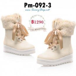 [พร้อมส่ง 36 37 38 39 40 41 42 4] [Boots] [Pm-092-3] รองเท้าบูทหนังสั้นสีครีม แต่งขนเฟอร์นุ่มๆ ด้านในซับขน สไตล์ผูกเชือกด้านนอก รุ่นนี้แนะนำค่ะสวยมากๆ