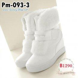 [พร้อมส่ง 36,37,38,39] [Boots] [Pm-093-3] รองเท้าบูทสั้นสีขาว ผ้าด้านนอกเนื้อหนังPu ใส่กันน้ำลุยหิมะได้เลยค่ะ ด้านในซับขนนุ่มๆกันหนาวอุ่นมาก